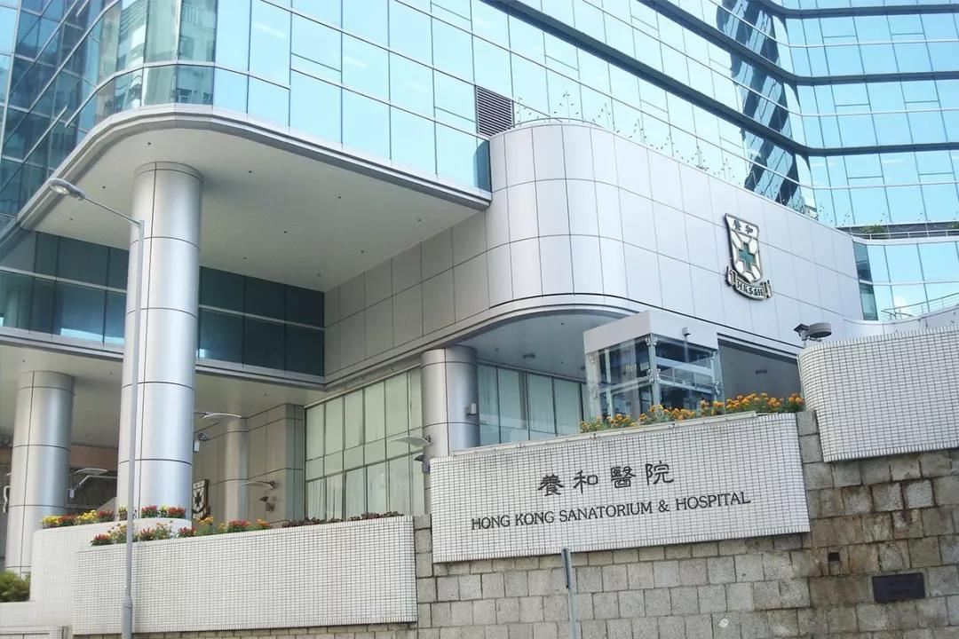 移民香港售后服务