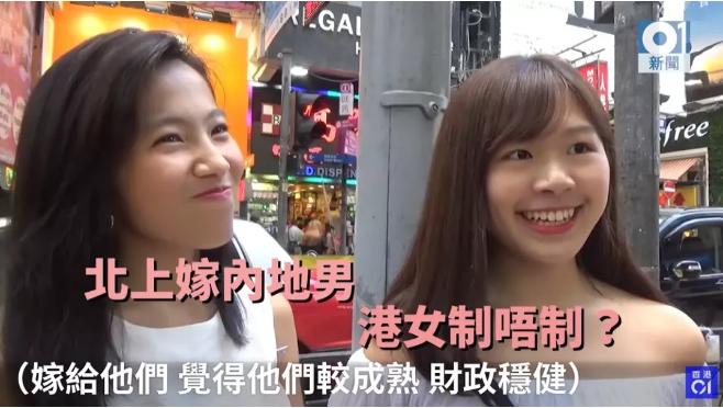 那些远嫁到内地的香港女生后来过得怎么样了?