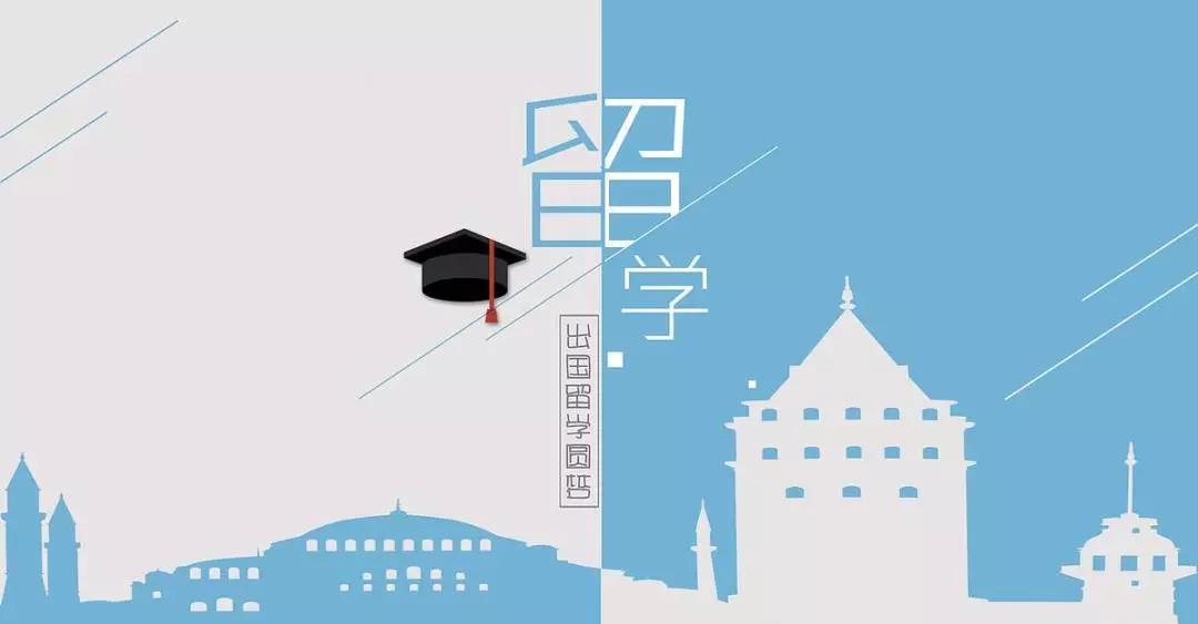 大学毕业前,内地&香港身份在教育上要投资多少钱?