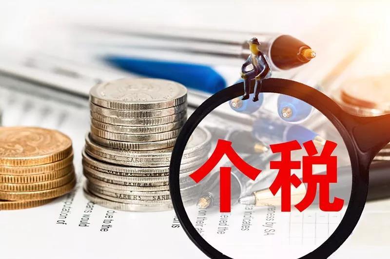 香港税收PK内地税收,同样的年收入究竟哪边纳税少?结果颠覆三观……
