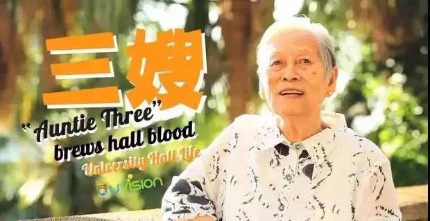 这位女保洁员的故事,有关香港的过去、现在和未来