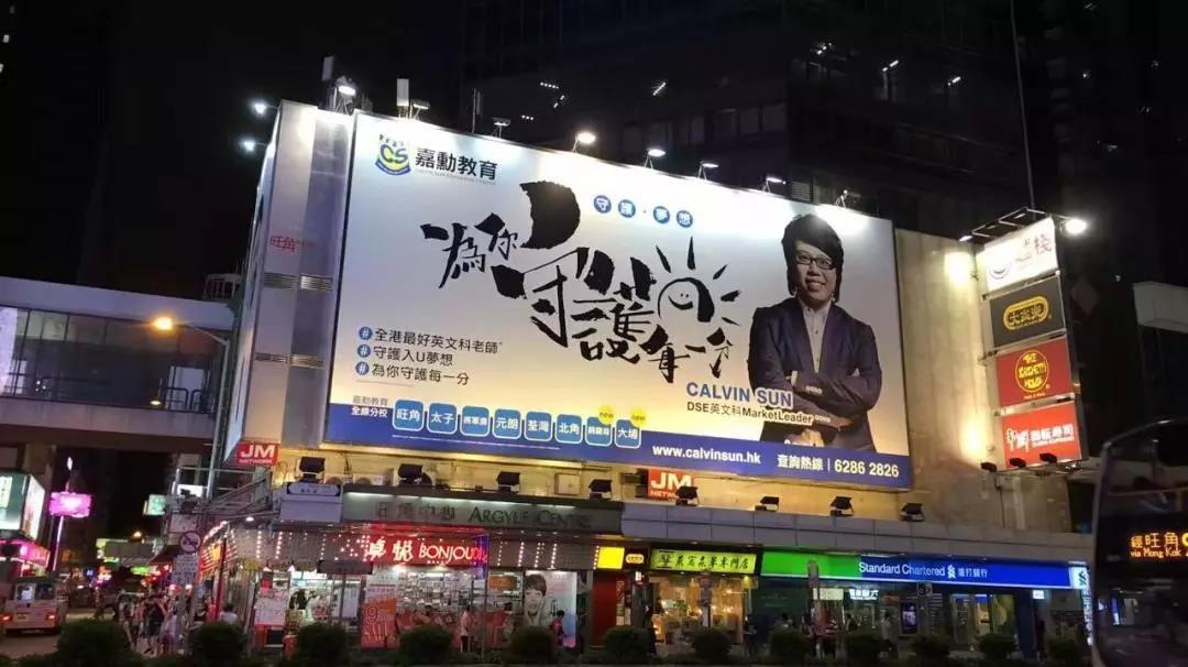 2019香港还有这些傲人成绩637位优才申请人稳了!