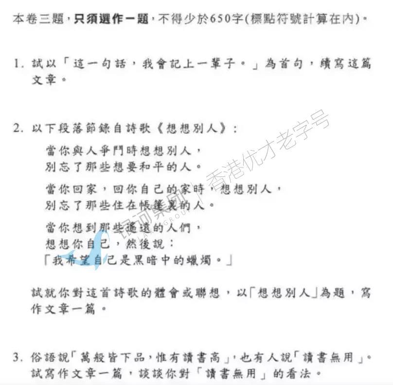 """""""香港高考""""暂不延期!DSE成为世界名牌大学升学捷径?曝光分数线"""