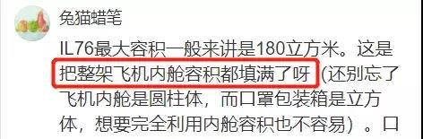 爆全球各地捐款明细,俄罗斯最低调,中国香港惊呆我了