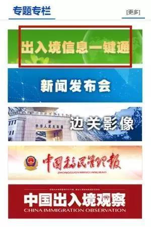 更新!130个国家地区对中国实施入境管制,航班信息在这查询