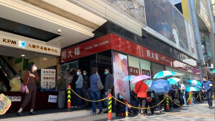 疫情下的香港现在怎么样了?