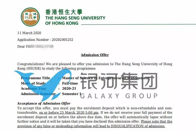 留学案例   香港优才两度拒签,转战留学,2个月即获录取!