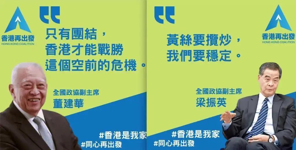 """香港""""限聚令""""放宽,学校复课,京东港股上市有实锤"""