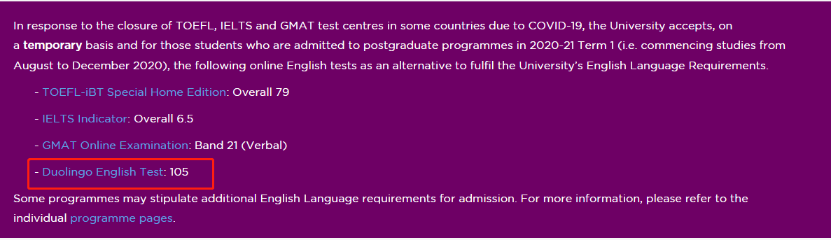 香港大学现在还合适申请么?