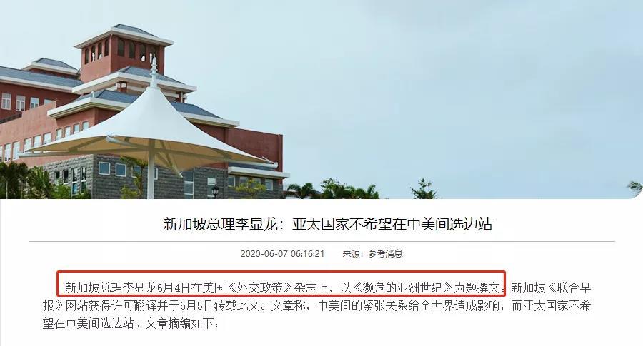 """新加坡""""躺赢""""!大量外币存款涌入,都来自香港?"""