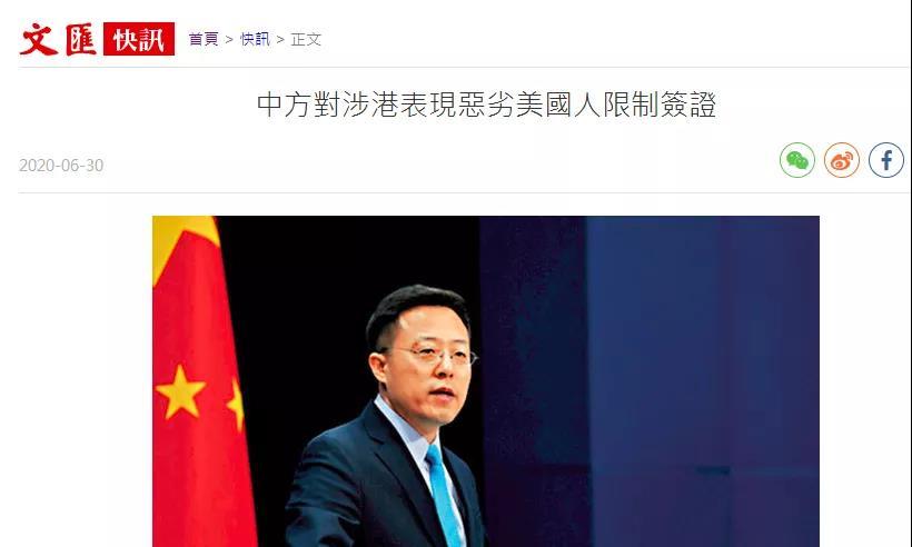 美国宣布取消香港特殊相关待遇,对香港影响多大?