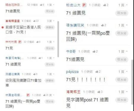 危害国安最高判无期,国安法实施,看这24小时香港的变化!