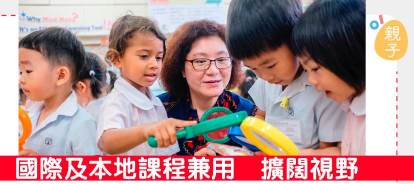 法务风控大咖:香港优才不止需要优秀条件,更重要的是…