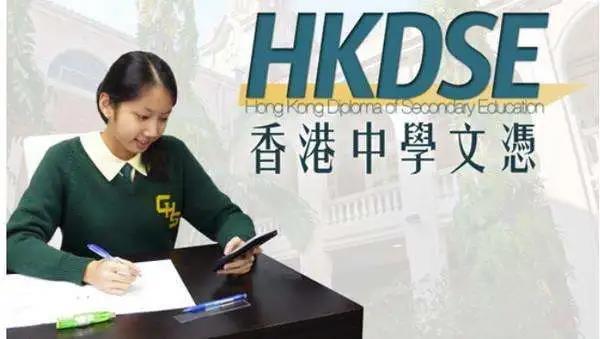 香港优才成功案例 | 十多年经验,专才竟被拒?文案微调,优才获批!