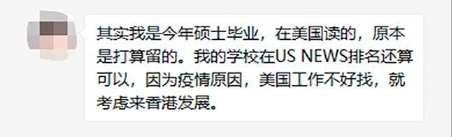 香港优才成功案例 | 已有美籍,为什么还选择办香港身份?