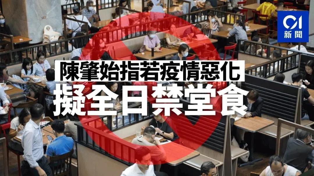 香港疫情快讯:不戴口罩最高罚款5000,内地参与抗疫!