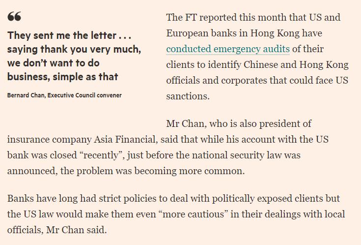 美银行关闭香港高官账户?