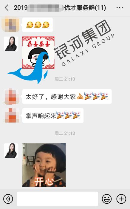 香港优才成功案例 | 母亲香港身份不匹配,女儿却获批了!
