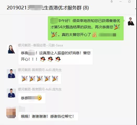 L先生恰好不太愿意将详细的信息展现在香港优才的申请文件上,这一度成为银河文案团队推进工作的难题