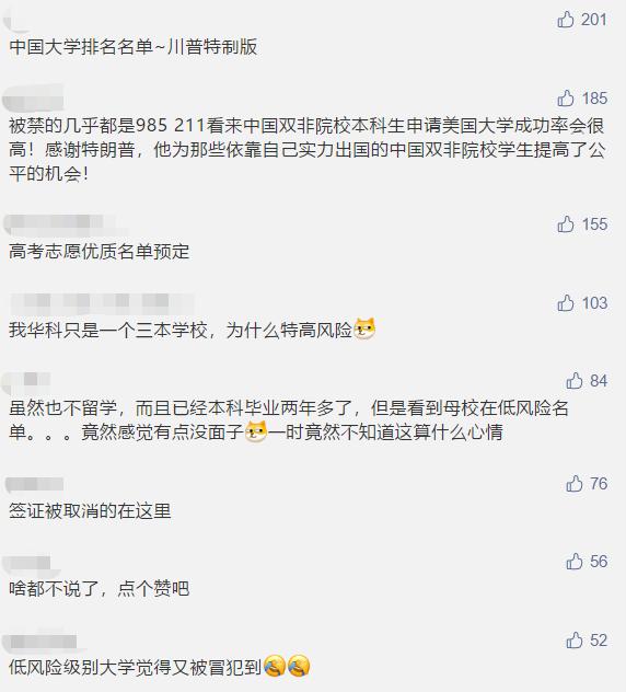 美国撤销1000多名中国公民签证,海归还香吗?