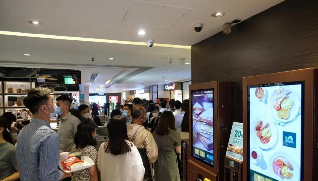 """香港疫情和缓,""""报复性消费""""又开始了?"""