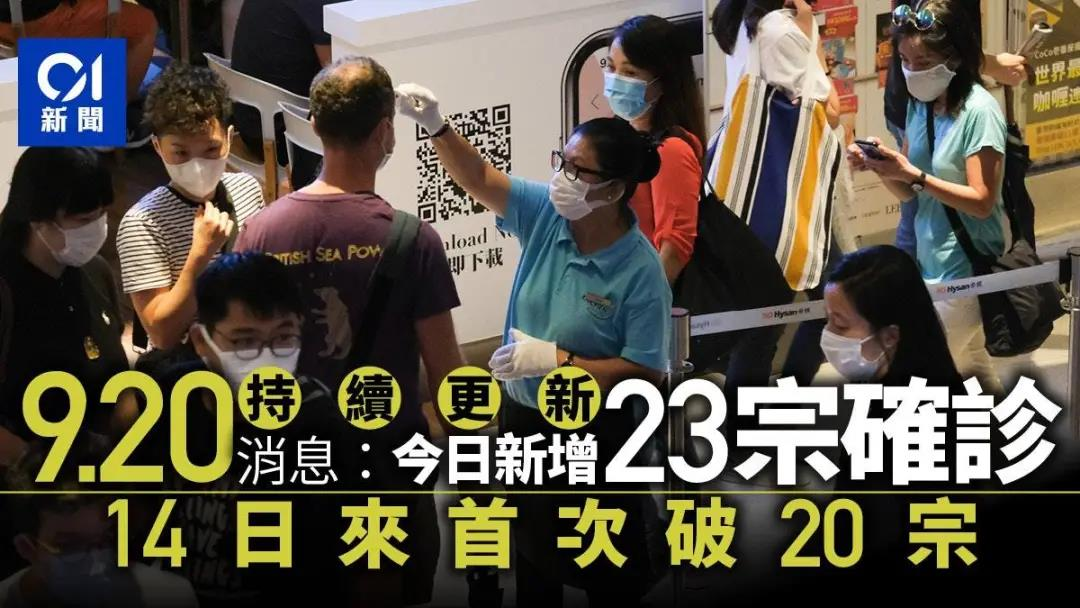 国庆节,香港会不会通关?