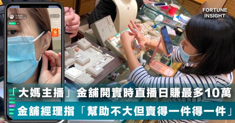 封关后,香港这波人日赚10万!香港大企业都模仿不来!