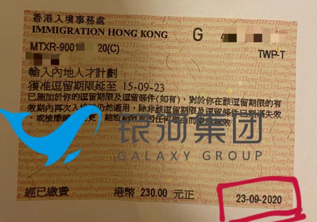 香港封关,办理香港身份会受影响吗?