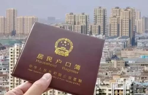 香港身份失去吸引力?细数香港身份隐藏的18项优势,一般人不知道