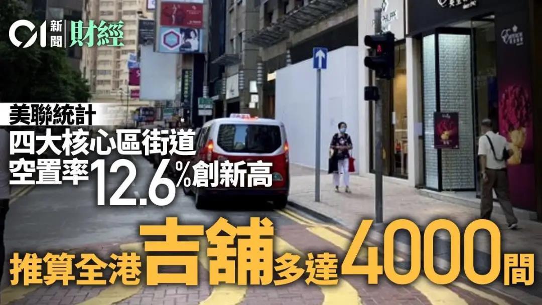 香港的AB面,原来穷人和富人看到的香港不一样