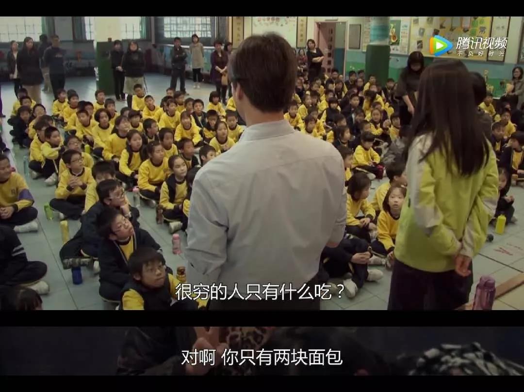 跟拍香港穷孩子、富孩子的一天,人与人的起跑线相差究竟有多远?