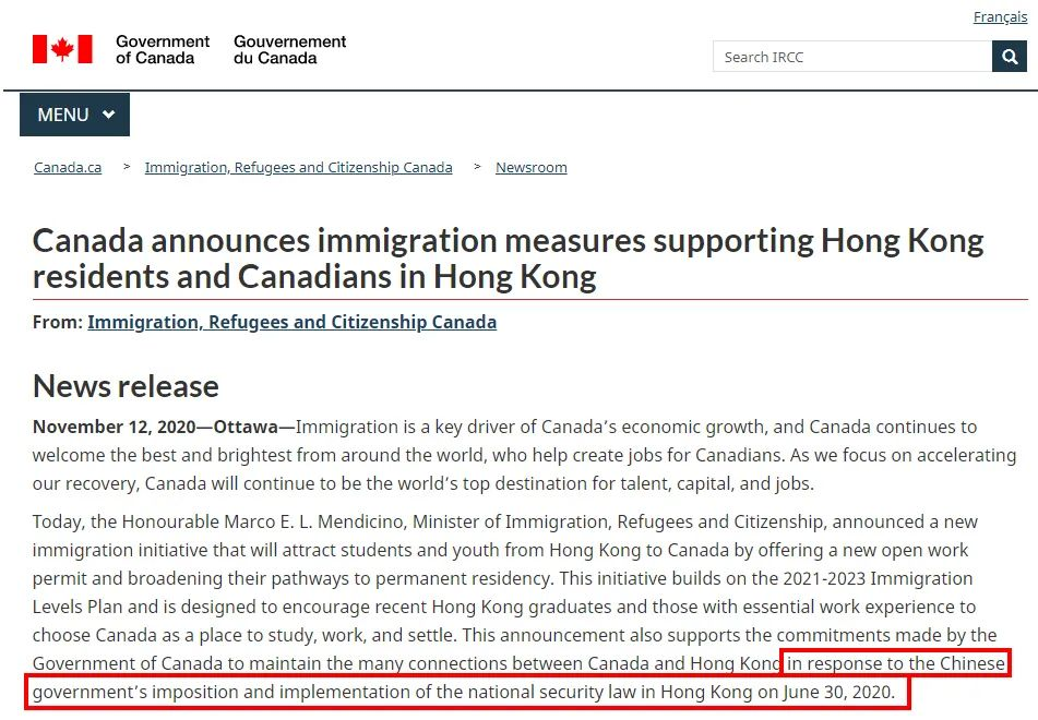 最近很多香港人想移民加拿大?