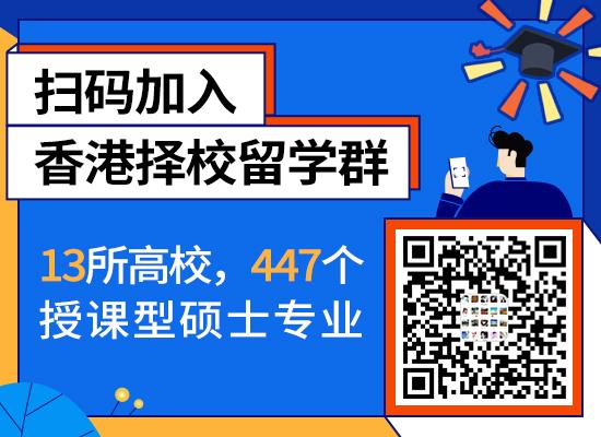 为什么创业名人,更青睐去香港进修?