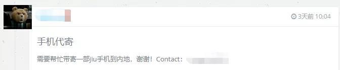 日薪10万、新手5万:香港通关难,这些工作开出天价!