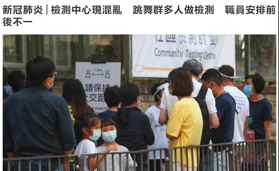 确诊新冠有5000元津贴?香港的操作让人不解!