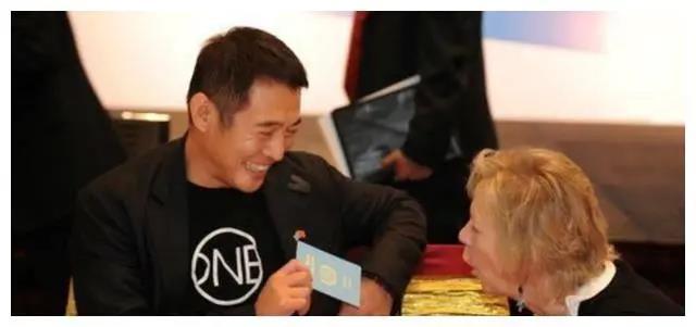 联合国护照是什么?至今3位国人拿到联合国护照,且都和香港有关