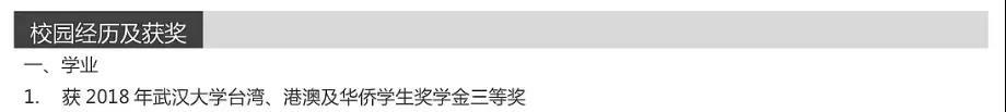 """《令人心动的offer》上热搜,香港身份的她,抢到了""""升学捷径"""""""