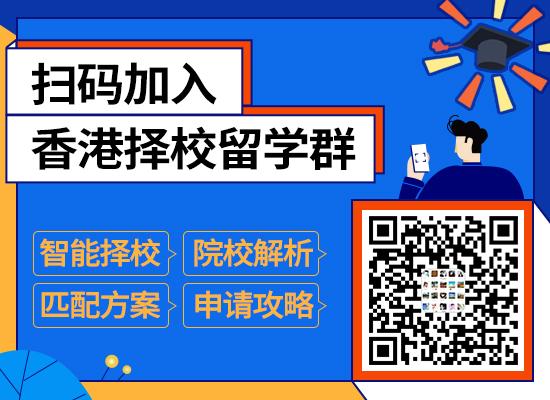 香港为什么成富豪聚集地?香港还能继续风光吗?