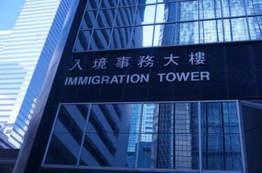 这个香港身份申请方式你肯定不知道——受养人签证