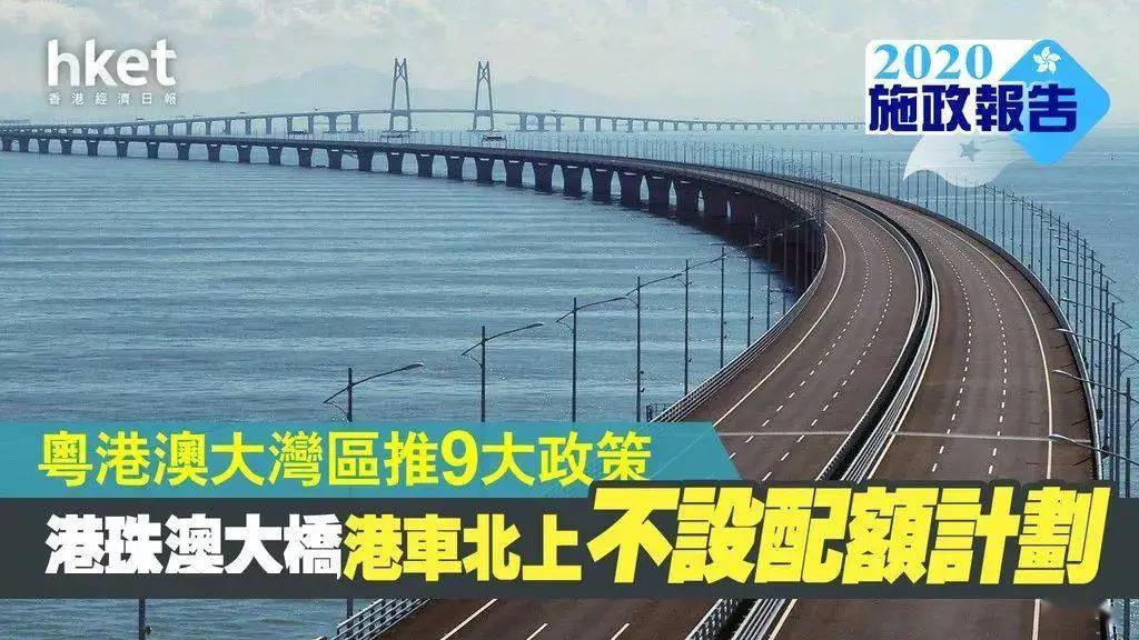 新消息!华侨生联考也可以报香港大学!港车北上可停留180天!