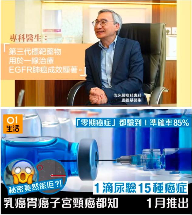 在香港公立医院看急诊是什么体验?