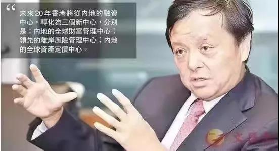 美国将加重富人税,投资客转移香港,香港未来地位不可估量!
