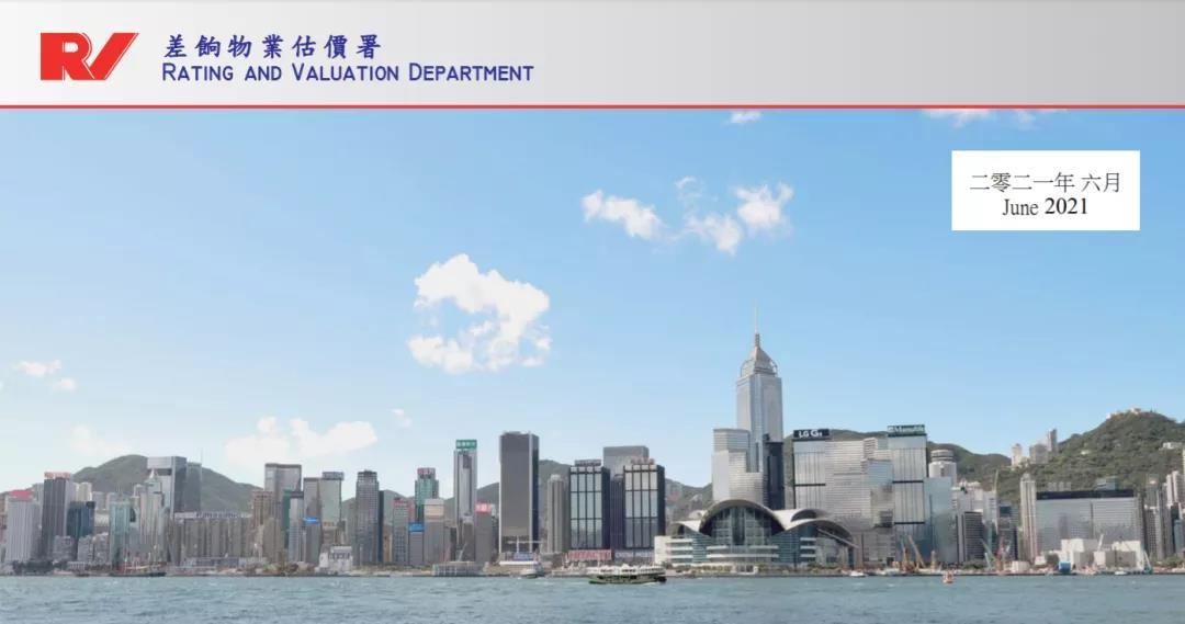 香港有房产税吗?香港买房需要缴纳哪些税费?
