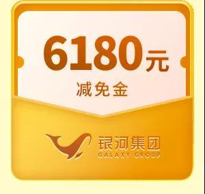 https://activity.galaxy-immi.com/?big_id=3&share_user=Willa.j&share_user_id=569&channel=weixinhd&keyword=yhguanwang