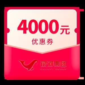 618派送500份礼品,888元现金红包,最后1天!