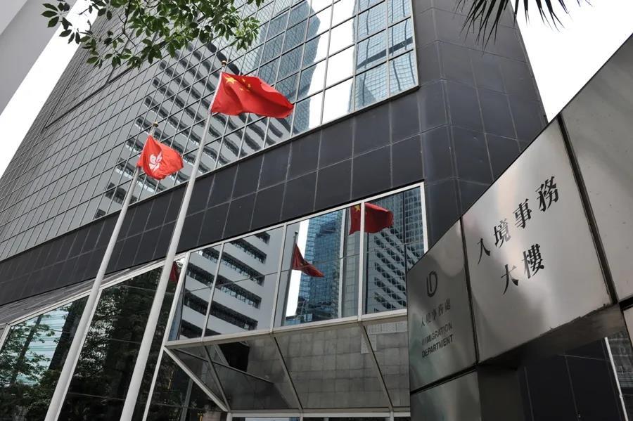 内地人去香港投靠亲人,香港单程证如何办理?