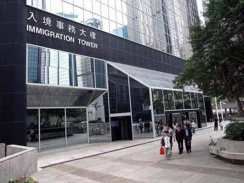 和港人结婚,最快多久可以拿到香港身份?