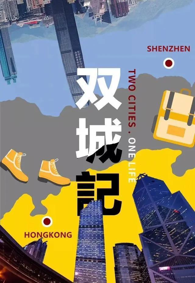 拿到香港身份后,我7年省下了1000万!