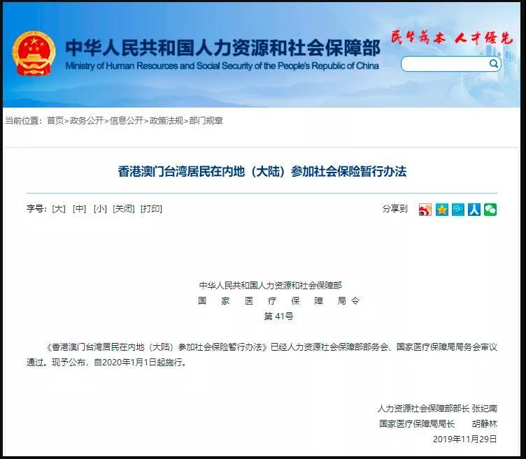 优才通过人数翻倍!2021年是获取香港身份最佳时期?