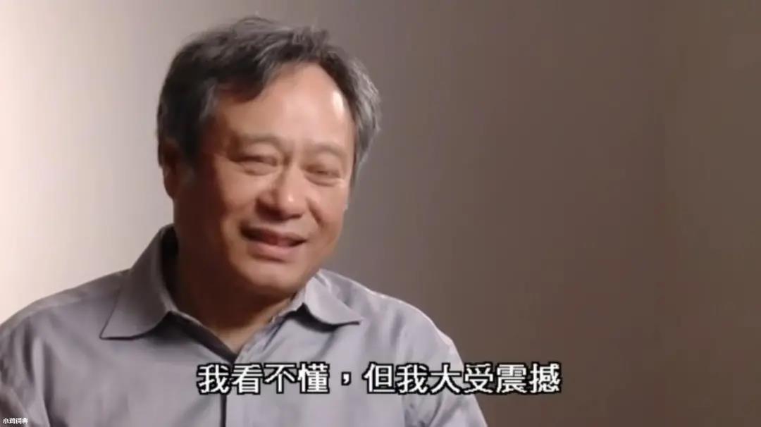 东京奥运,香港队一哥,穿上黑衣出赛、不佩区旗,是几个意思?